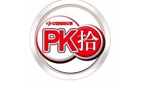 北京賽車PK10規則、技巧、教學