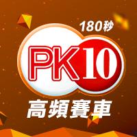 北京賽車,北京賽車PK10,北京賽車PK10玩法,北京賽車PK10技巧,北京賽車官網